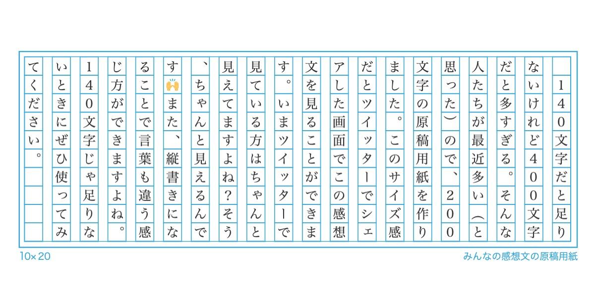 f:id:munieru_jp:20191016121412p:plain
