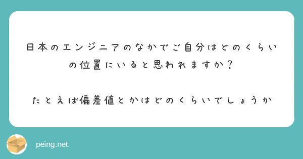 f:id:munieru_jp:20191016142251j:plain