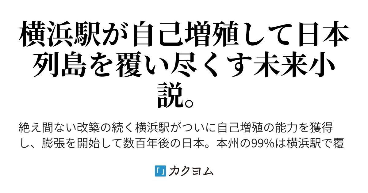 f:id:munieru_jp:20191016153941p:plain
