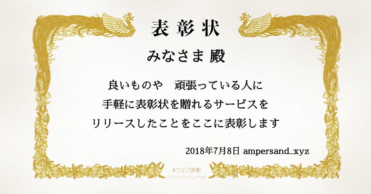 f:id:munieru_jp:20191016155008p:plain