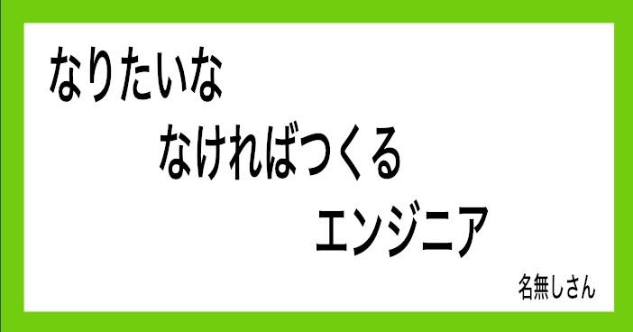 f:id:munieru_jp:20191020201734j:plain