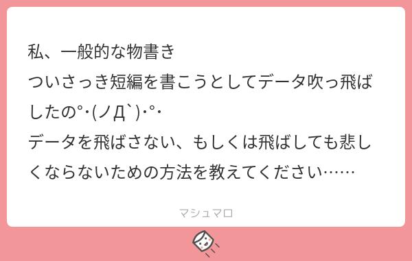 f:id:munieru_jp:20191026213244p:plain
