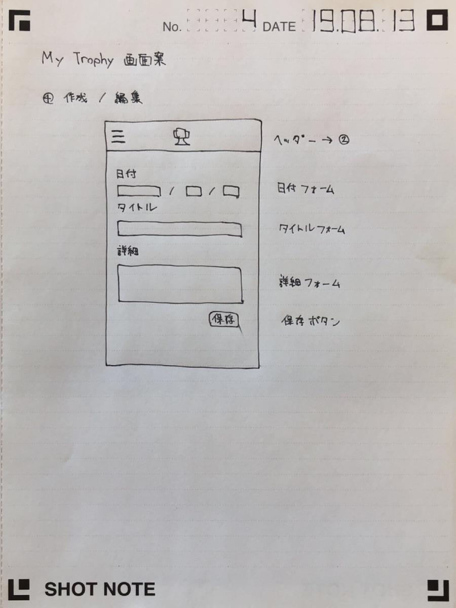 f:id:munieru_jp:20201011175148j:plain