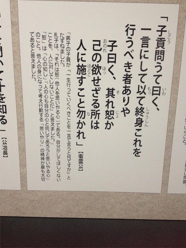 f:id:munimunihakase:20161230140237j:image