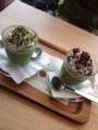 吉祥寺キラリナで抹茶スムージー