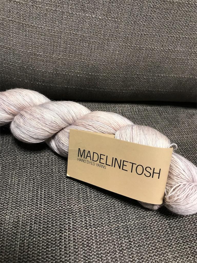 d8816284f6919 Madelinetoshを巻く - 編みもの日記