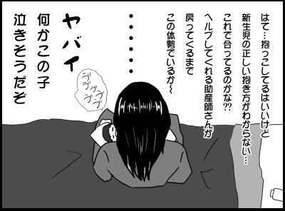 f:id:munyasan:20170515113023p:plain