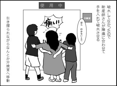 f:id:munyasan:20170515113937p:plain
