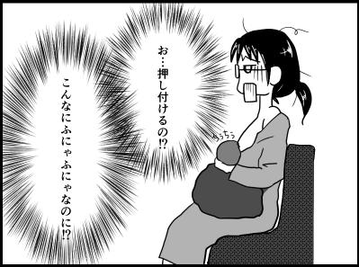 f:id:munyasan:20170515130824p:plain