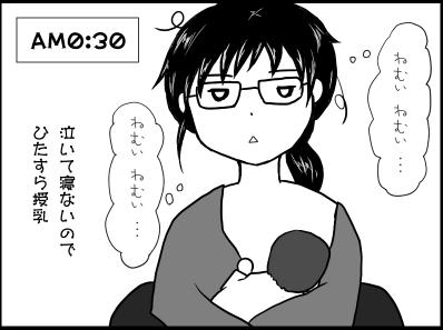 f:id:munyasan:20170515131020p:plain