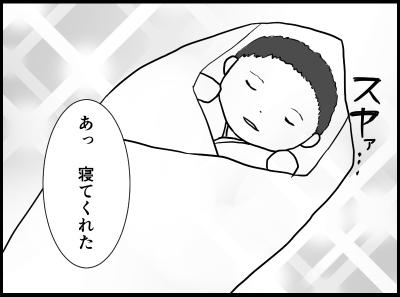 f:id:munyasan:20170515131024p:plain