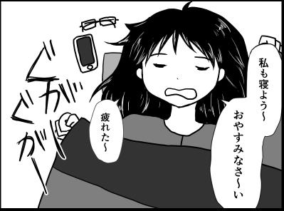 f:id:munyasan:20170515131027p:plain