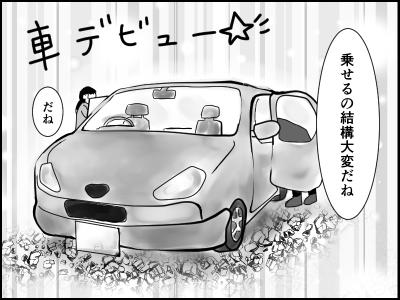 f:id:munyasan:20170517234018p:plain