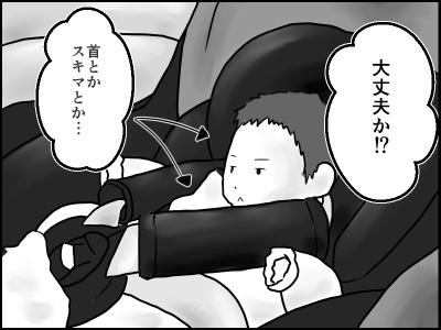 f:id:munyasan:20170517234026p:plain