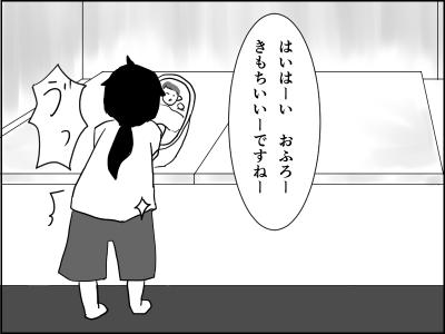 f:id:munyasan:20170519214545p:plain