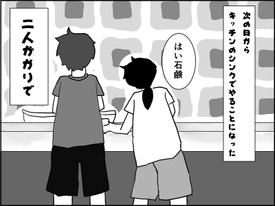 f:id:munyasan:20170519214554p:plain