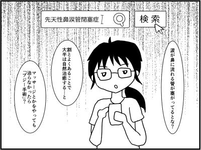 f:id:munyasan:20170521011707p:plain