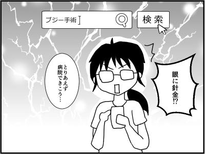 f:id:munyasan:20170521012104p:plain