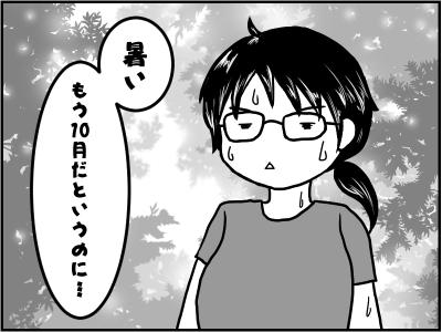 f:id:munyasan:20170522223733p:plain