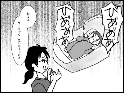 f:id:munyasan:20170522223738p:plain