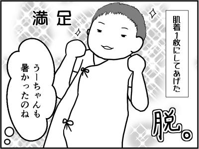 f:id:munyasan:20170522223809p:plain