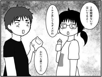 f:id:munyasan:20170523125410p:plain