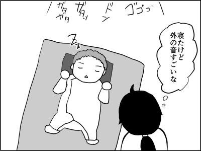 f:id:munyasan:20170526215504p:plain
