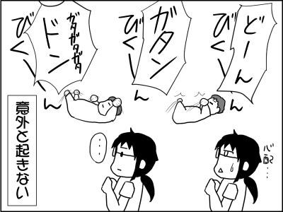 f:id:munyasan:20170526215527p:plain