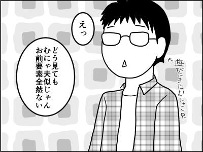 f:id:munyasan:20170528010612p:plain