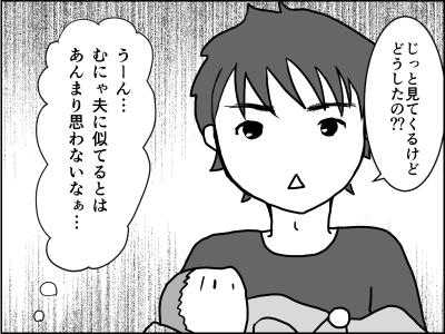 f:id:munyasan:20170528010629p:plain