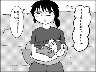f:id:munyasan:20170528213117p:plain