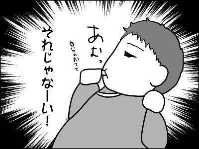 f:id:munyasan:20170528213126p:plain