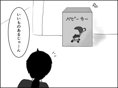 f:id:munyasan:20170528231759p:plain