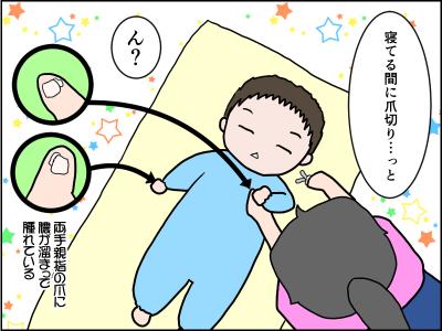 f:id:munyasan:20170529212025p:plain