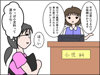 f:id:munyasan:20170529212033p:plain