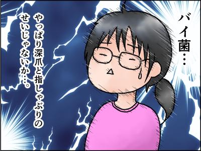 f:id:munyasan:20170530234531p:plain