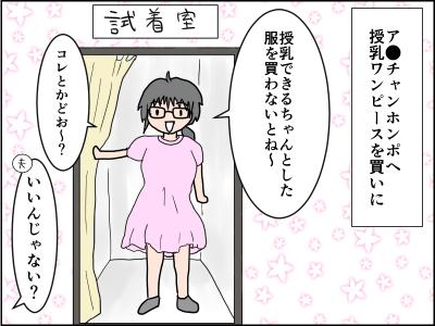 f:id:munyasan:20170531181032p:plain