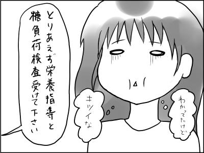 f:id:munyasan:20170601212058p:plain