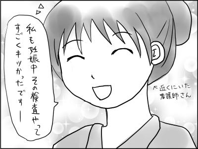 f:id:munyasan:20170601212214p:plain