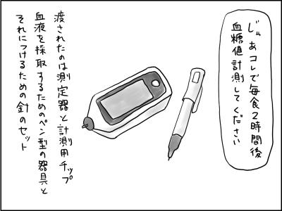 f:id:munyasan:20170602122342p:plain