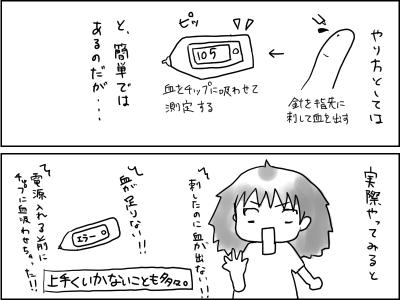 f:id:munyasan:20170602122357p:plain