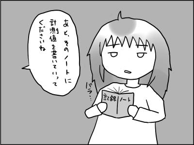 f:id:munyasan:20170602122407p:plain