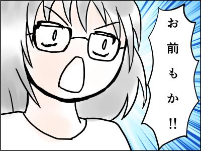 f:id:munyasan:20170605231038p:plain