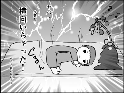 f:id:munyasan:20170610103458p:plain