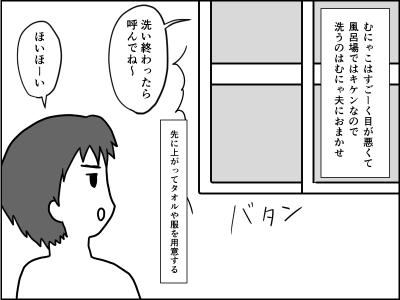 f:id:munyasan:20170611003904p:plain