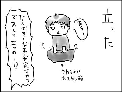 f:id:munyasan:20170611234300p:plain