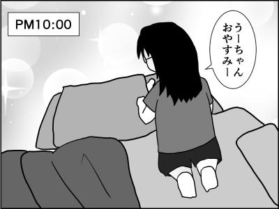 f:id:munyasan:20170613005932p:plain