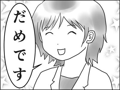 f:id:munyasan:20170614000853p:plain