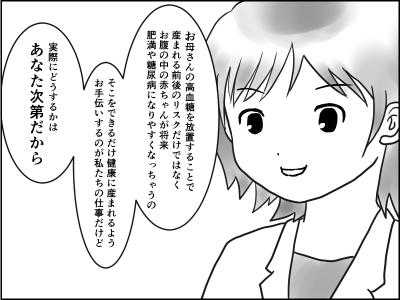f:id:munyasan:20170614001036p:plain