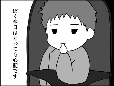 f:id:munyasan:20170614234914p:plain